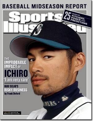 Celebrities With Money Problems Ichiro Suzuki