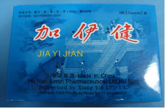jia yi jian herbal viagra side effects