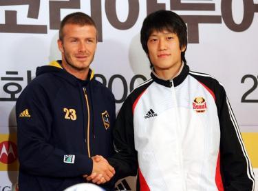 hot korean men lee chung yong - football player