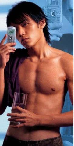 jay chou shirtless hot - Zhōu Jiélún