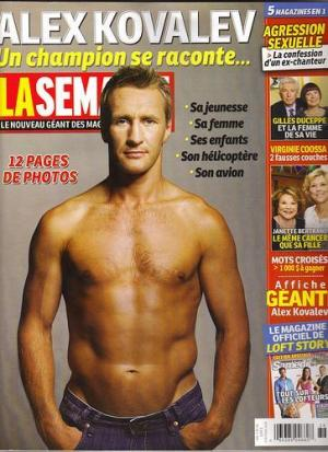 alexei kovalev shirtless hockey players