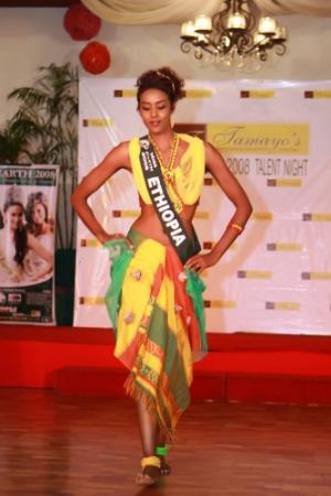 african beauty queens Kidan Tesfahun