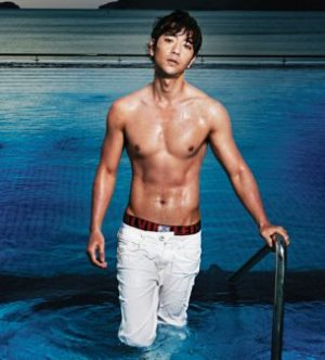 bae soo bin shirtless abs