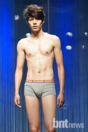 bae soo bin underwear model