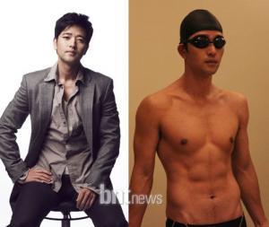 bae soo bin shirtless