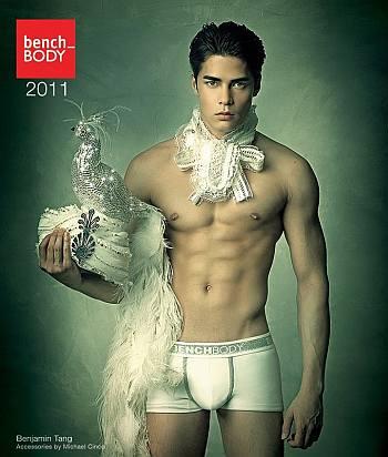 vietnamese male underwear models - benjamin tang2