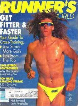 kenny souza yellow speedo swimsuit