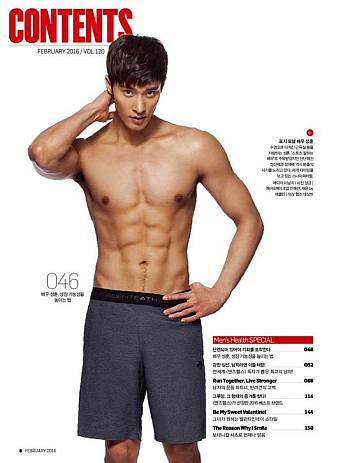 hot korean men Sung Hoon