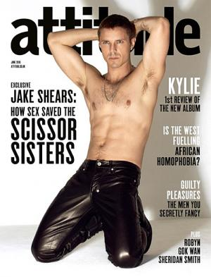jake shears shirtless in leather pants