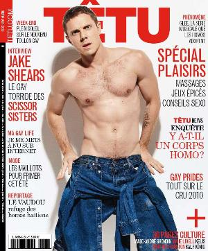 jake shears shirtless in jeans