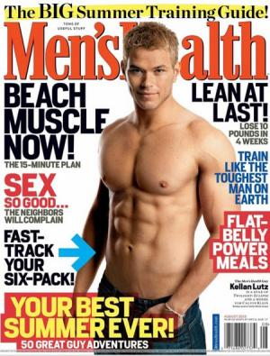 celebrity smooth body - kellan lutz