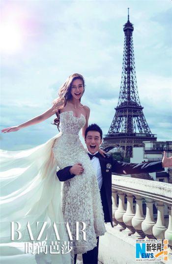 Huang Xiaoming wedding photoshoot
