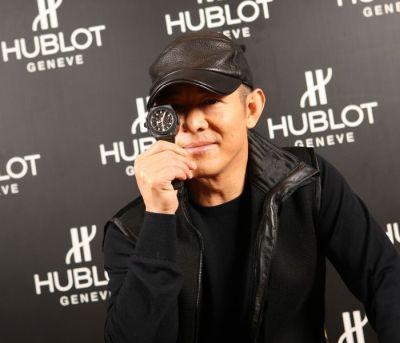 hublot brand ambassadors jet li
