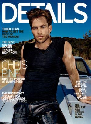 chris pine leather pants details magazine
