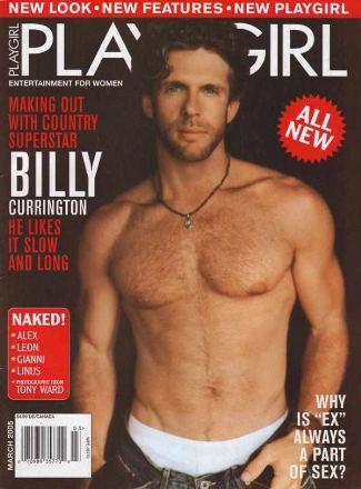 billy currington underwear