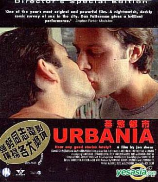 dan futterman urbania gay kiss with costar