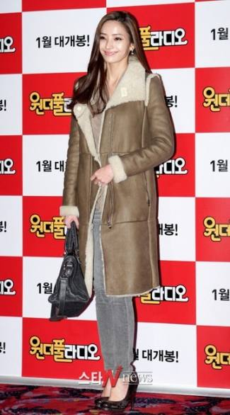 celebrity balenciaga bag - Han Chae Young Balenciaga city