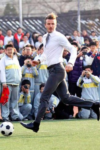 tight pants celebrity - david beckham in china