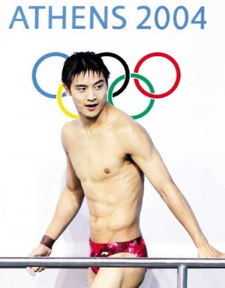 how tall are male divers in olympics - tian liang