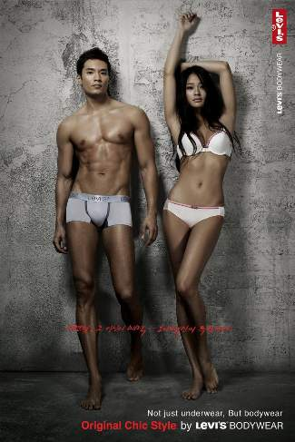 levis bodywear 09 advertising campaign - men and women - model jarah mariano