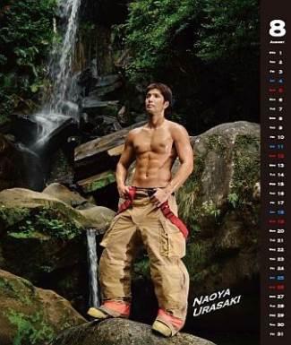 japanese firefighters calendar - okinawa - 2013