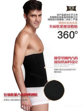 body slimming tummy belt underwear - chinese brand
