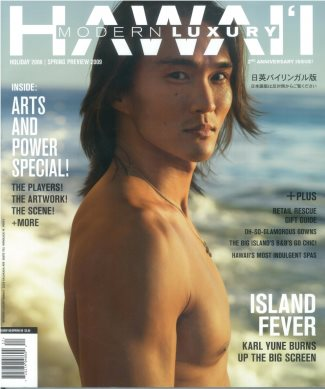 karl yune shirtless sexy cover boy