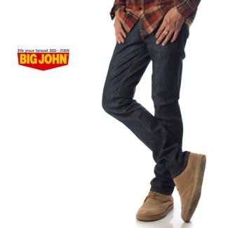 big-john-jeans-top-japanese-denim-brands