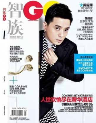 tim cook boyfriend - Anthony_Wong_GQ_Cover - hk popstar