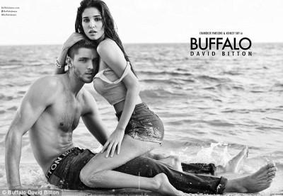 chandler parsons underwear - buffalo model