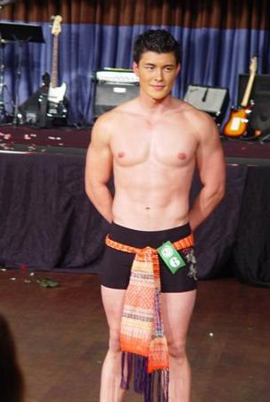 Christopher Sean gay in real life