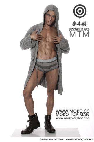 chinese hunks underwear - li ben he for private structure underwear