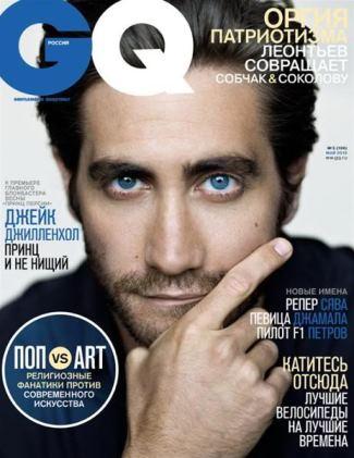 guys with piercing blue eyes - jake gyllenhaal