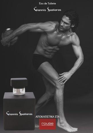 hot greek men as underwear models - Giannis Spaliaras2