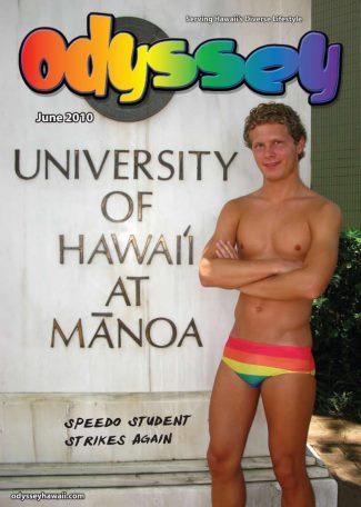 college speedo jocks - corbett harper - university of hawaii