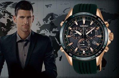 novak djokovic seiko watch price list - Seiko Astron GPS Solar Novak Djokovic Limited Edition