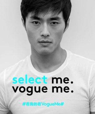 cute asian guys 2016 - Zhao Lei - male model
