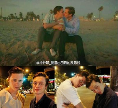 bill skarsgard gay kiss tobias randerz