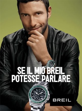 celebrities wearing breil watches - noah mills