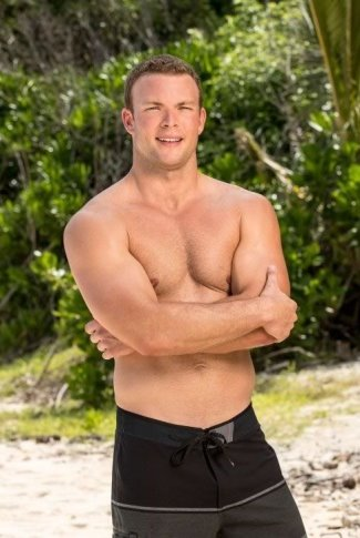John JP Hilsabeck gay or girlfriend2