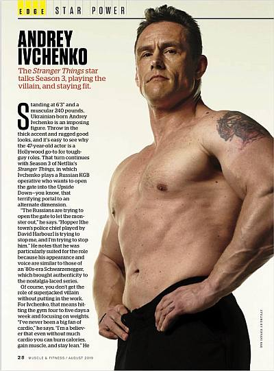 andrey ivchenko shirtless