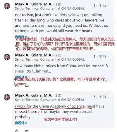 mark a kolars visual effects designer racist comments