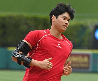 hot japanese men shohei ohtani