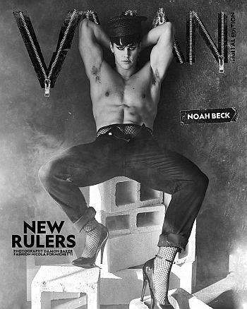 noah beck shirtless vman magazine